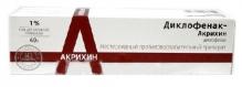 Диклофенак-Акрихин 1% гель 40г
