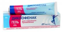 Диклофенак гель 5% 50г