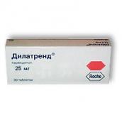 Дилатренд 25мг №30 таблетки