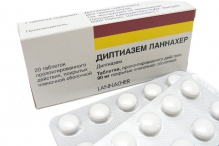 Дилтиазем Ланнахер 90мг №20 таблетки ретард п/о