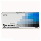 Динамико 100мг №1 таблетка