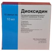 Диоксидин 10мг/мл раствор 10мл №10 ампулы /Новосибхимфарм/