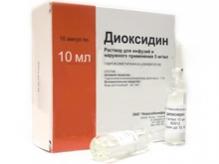 Диоксидин 10мг/мл раствор 5мл №10 ампулы /Новосибхимфарм/