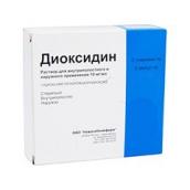 Диоксидин 10мг/мл раствор 5мл №3 ампулы /Новосибхимфарм/