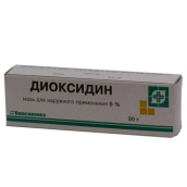 Диоксидин 5% мазь 30г