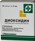 Диоксидин 5мг/мл раствор 5мл №10 ампулы /Новосибхимфарм/