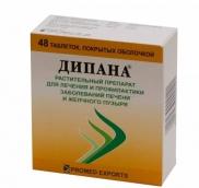 Дипана №48 таблетки