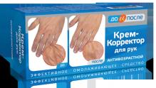 До и После крем-корректор антивозрастной для рук 100мл