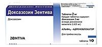 Доксазозин Зентіва 2мг №90 таблетки