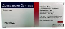 Доксазозин Зентіва 4мг №30 таблетки