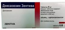 Доксазозин Зентіва 4мг №60 таблетки