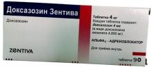 Доксазозин Зентіва 4мг №90 таблетки