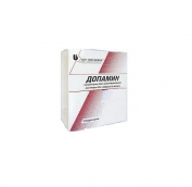 Допамин 0,5% концентрат для приготовления раствора для инфузий 5мл №10 ампулы