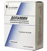 Допамин г/хл 4% концентрат для приготовления раствора для инфузий 5мл №10 ампулы
