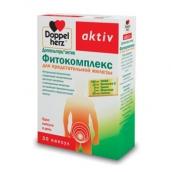 Доппельгерц актив фитокомплкес для предстательной железы №30 капсулы