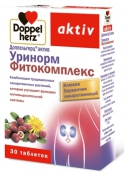 Доппельгерц актив фитокомплкес Уринорм №30 таблетки