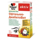 Доппельгерц актив офтальмодиабетовит №30 капсули