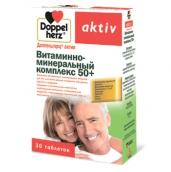 Доппельгерц актив витаминно-минеральный комплекс 50+ 1765мг №30 таблетки