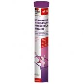Доппельгерц актив вітамінно-мінеральний комплекс для жінок №15 шипучі таблетки