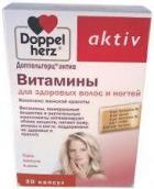 Доппельгерц актив витамины для волос и ногтей №30 капсулы
