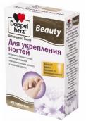 Доппельгерц бьюти комплекс для укрепления ногтей №30 таблетки