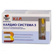 Доппельгерц VIP кардио система 3 №84 капсулы