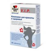 Доппельгерц VIP комплекс для красоты и здоровья №40 таблетки