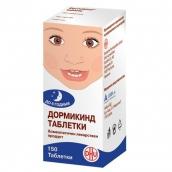 Дормикинд №150 таблетки