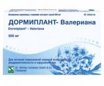 Дормиплант-валериана 500мг №25 таблетки