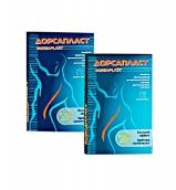 Дорсапласт лейкопластырь обезболивающий противовоспалительный для позвоночника и суставов 12х18см №3