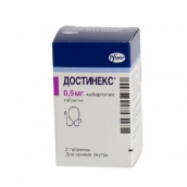 Достинекс 0,5 мг №2 таблетки