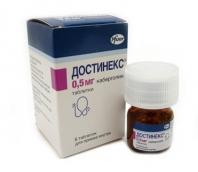 Достинекс 0,5 мг №8 таблетки
