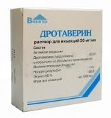 Дротаверин 2% раствор для инъекций 2мл №10 ампулы