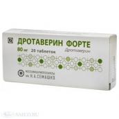 Дротаверин форте 80мг №20 таблетки