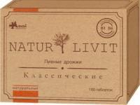 Дрожжи пивные классические Naturlivit №100 таблетки
