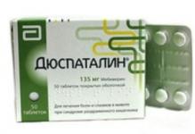 Дюспаталин 135мг №50 таблетки