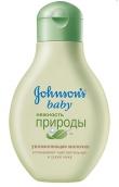 Джонсонс беби молочко увлажняющее Нежность природы 250мл
