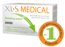 ЭксЭлЭс Медикаль Блокатор Жиров №180 таблетки