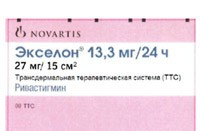 Экселон ТТС 13,3мг/24ч №30 пластыри