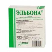 Эльбона раствор для инъекций 200мг/мл 2мл №6 ампулы