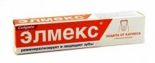 Элмекс паста зубная Защита от кариеса 75мл