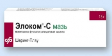 Элоком-С мазь 15г