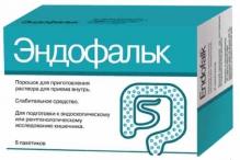 Эндофальк 55,318г порошок для приготовления раствора для приема внутрь №6 пакеты