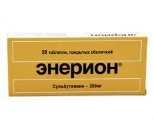 Энерион 200мг №20 таблетки