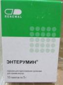 Энтерумин порошок для суспензии 5г №10 пакетики