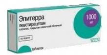 Эпитерра 1г №30 таблетки
