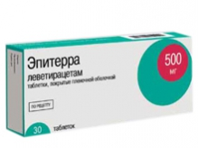 Эпитерра 500мг №30 таблетки