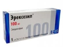 Эрексезил 100мг №1 таблетка