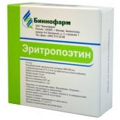 Эритропоэтин раствор для инъекций 2000МЕ/мл 1мл №10 ампулы
