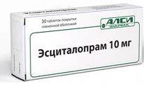 Эсциталопрам 10мг №30 таблетки